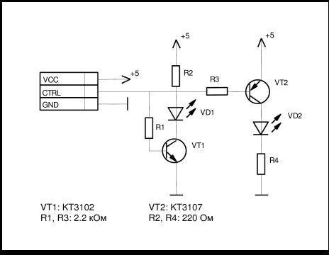 Марка неизвестна.  Принципиальная схема светофора.  Светодиоды включены в коллекторные цепи транзисторов VT1 и VT2...