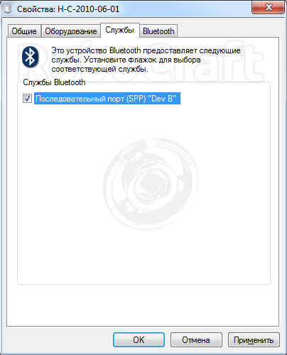 Bluetooth Адаптер Bluesoleil Драйвер