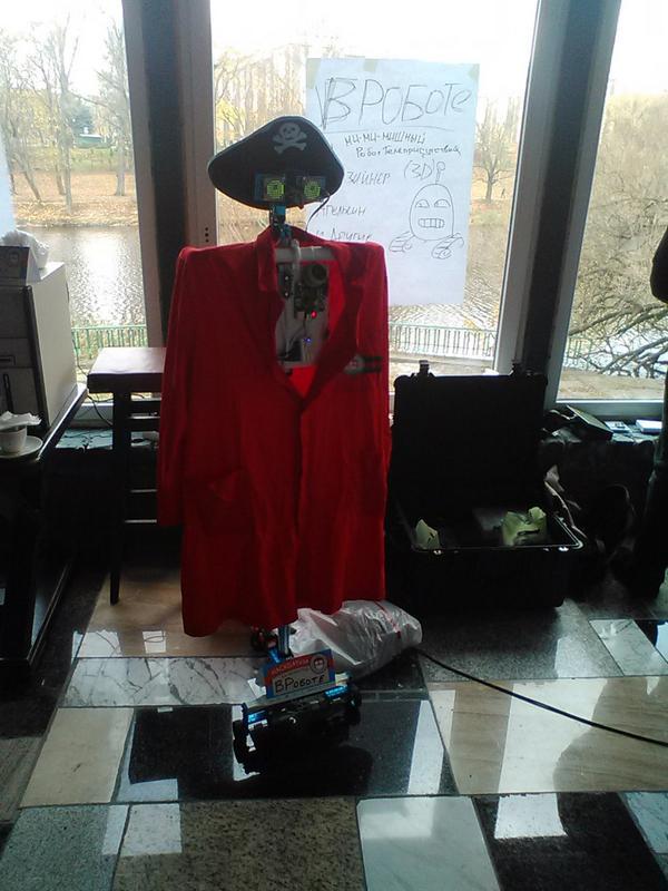 робот Элвин