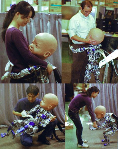 Робот-младенец