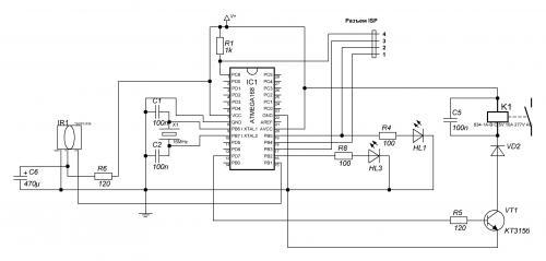 Сначала принципиальная схема. arduino. ломпа. mogalkov.