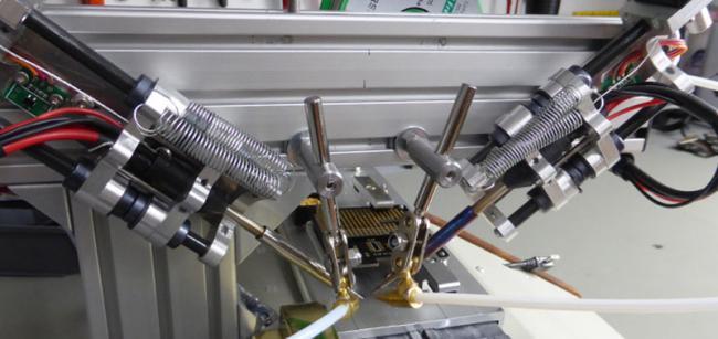 Робот-пайщик