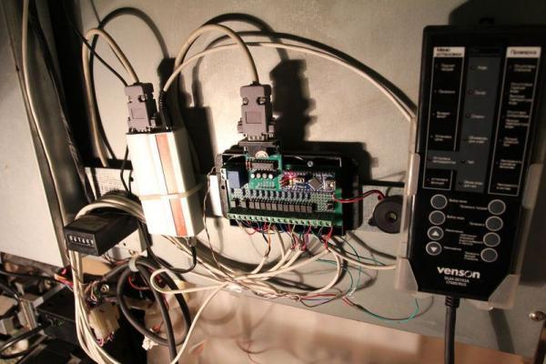 Arduino для автоматизации кофейного автомата
