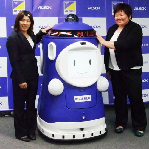 Робот-промоутер