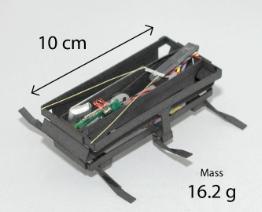 DASH - робот-таракан